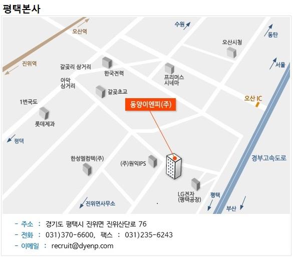 map_p(평택본사)