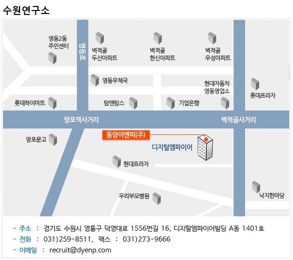 map_p2(수원연구소)